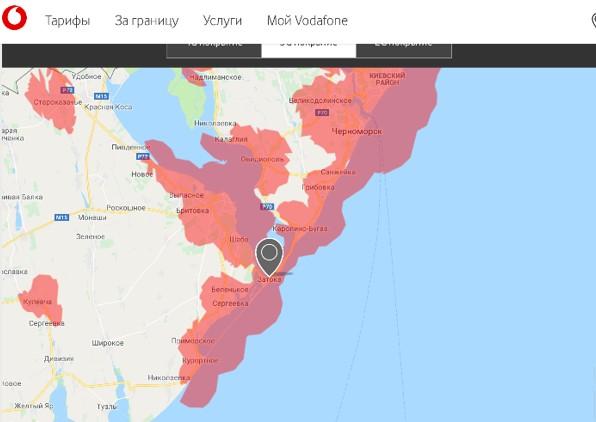 карта покриття Затоки 3G Vodafone фото